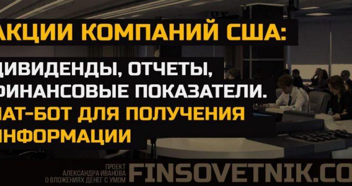 chat-bot-oblozhka-2.jpg